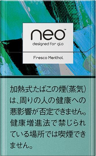 neo hyper用