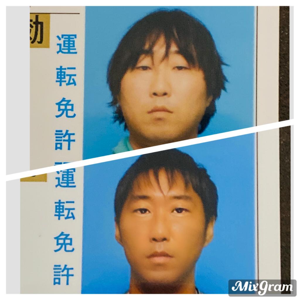 免許の写真