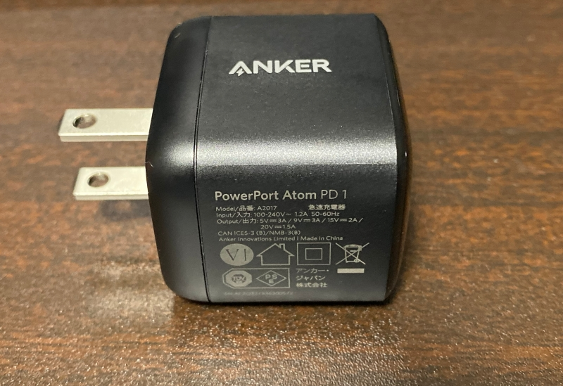 ANKER atom PD1