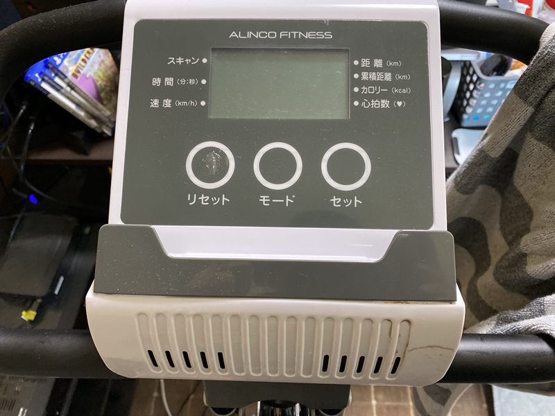 エアロバイク