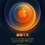 apple event 2020-10